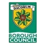home-spon-dacorum-council.png